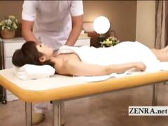 Japanese Milf Lies Nude For Sensual Erotic Oil Massage