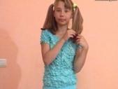 Daphne Teen Cute